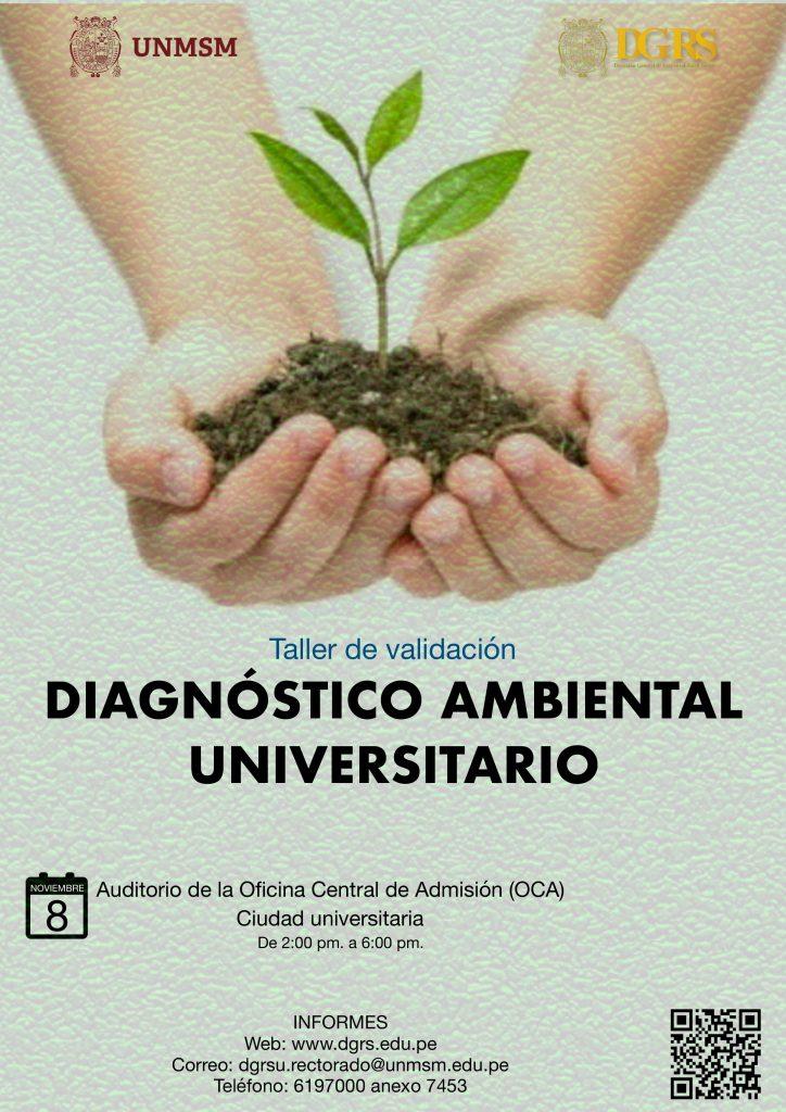 """TALLER DE VALIDACIÓN """"DIAGNÓSTICO AMBIENTAL UNIVERSITARIO"""""""